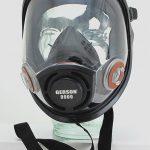 TPE Full Face Respirator (cartridges sold separately)