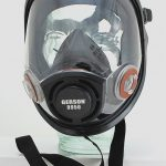 Silicone Full Face Respirator (cartridges sold separately)